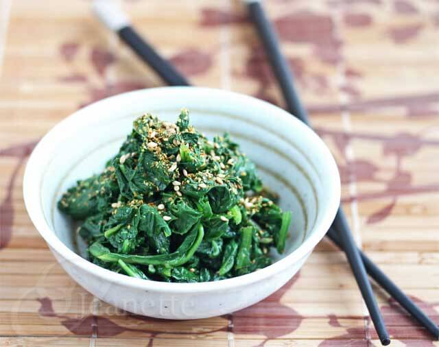 Asian Sesame Spinach Salad