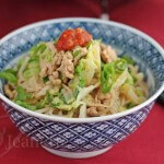 Steamy Kitchen's Dan Dan Mien © Jeanette's Healthy Living