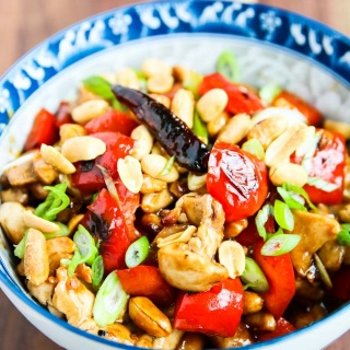 Kung Pao Chicken with Peanuts Recipe #circlesforlove {GIVEAWAY}