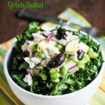 Greek Style Kale Edamame Zucchini Salad Recipe - this healthy salad is packed with flavor and lots of fun textures - Jeanette