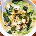 Miso Soup with Tofu Wakame Seaweed Rice and Egg - this is a Japanese inspired breakfast bowl that