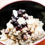 Steel Cut Oats with Blueberry Compote and Almonds