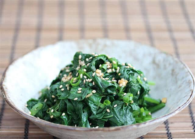 Korean Spinach Salad Recipe