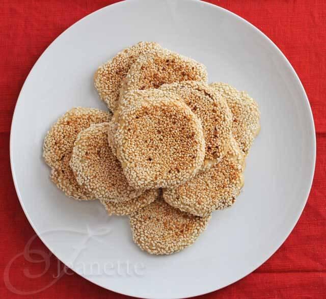 Baked Sesame Shao Bing © Jeanette's Healthy Living