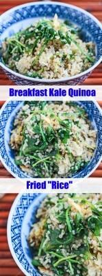 """Breakfast Kale Quinoa Fried """"Rice"""""""