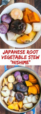 Japanese Root Vegetable Stew (Nishime) - a simple, healthy way to enjoy nutritious root vegetables