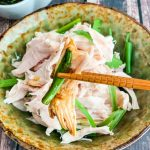 Chinese Poached Chicken with Soy Ginger Sauce